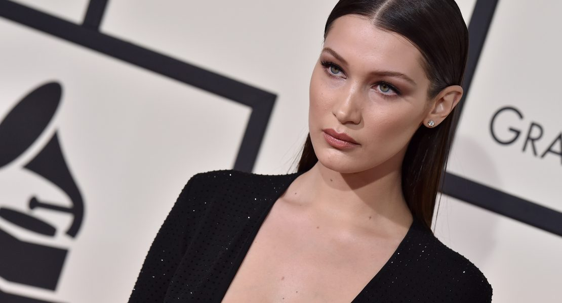 Bella Hadid to walk in 2016 Victoria's Secret Fashion Show