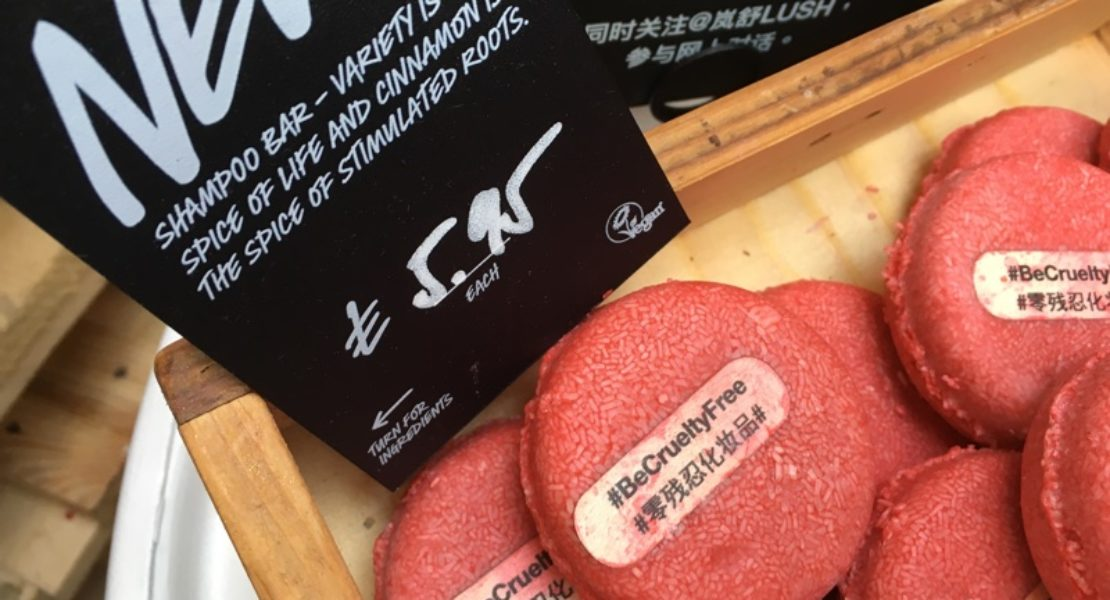 Lush's Game Changing 'Be Cruelty Free' Shampoo