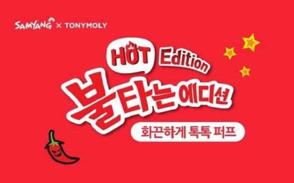 Tonymoly x Samyang Noodle Collaboration