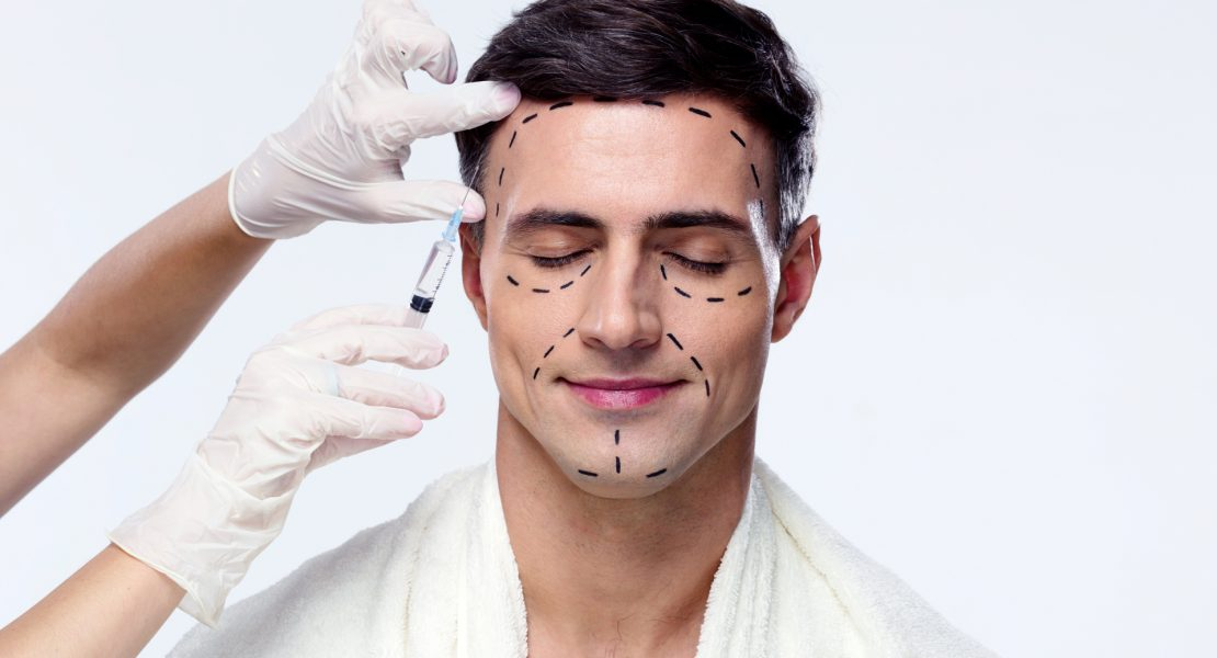 Cosmetic Surgery: If You're Contemplating, We Can Help